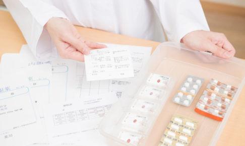メニエール病の薬物療法イメージ